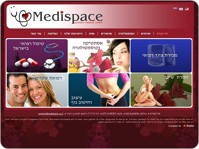 Medispace - Medispace - medical and aesthetic center in Rishon Lezion