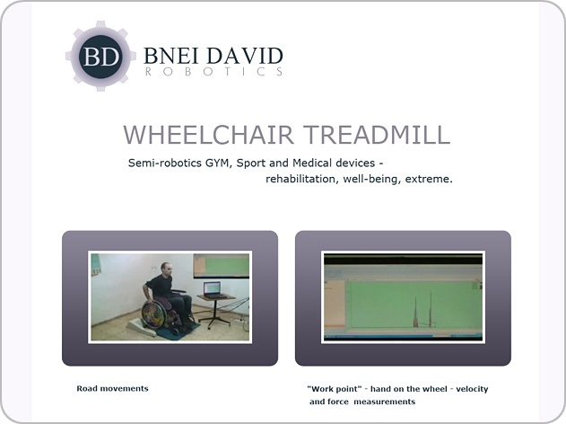 Bnei David - Landing page for Rowing Simulator